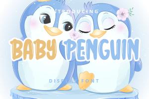 baby penguin 1